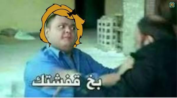 لما تقولها انك هتنام وبعدين تخش ببجي تلاقيها بتبعتلك invite