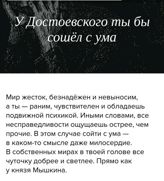 Hᴀʟʟᴏ Fʀᴇᴜɴᴅ Предлагаю пройти тест Судьба по Достоевскому