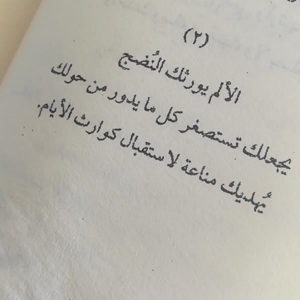 مــســآحة