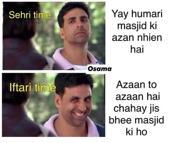 Post a relatable meme about Ramzan