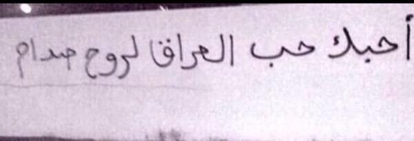 ياورد عمري