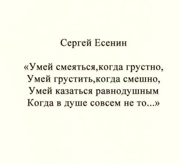 Счастье это конечная цель жизни или побочный результат