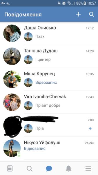 скрін sms можна
