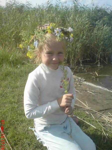 Фотку с детства