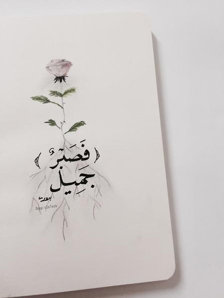 عبدالرحمن بحب كلامك ودائما بقرأه  فيك تحكي عن الإنسان شوي وايش يعمل لما الناس