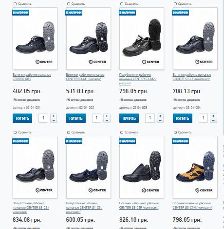 Существует ли специальная обувь для сотрудников строительных компаний