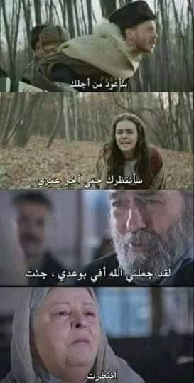 من فيلم قلوب متحده