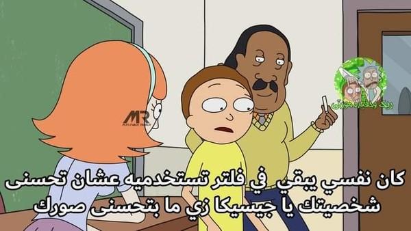 مسسااحةة لمحمد