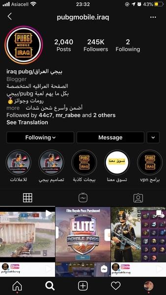 اي عراقي
