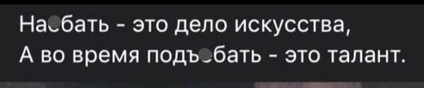 сохру
