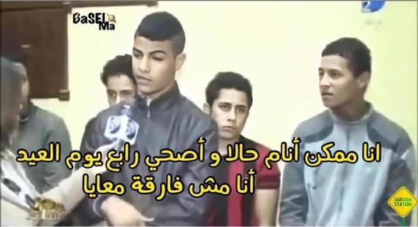 كل عام وانتم بخير ينعاد عليكم بالصحه والسلامه يارب  اضحى مبارك
