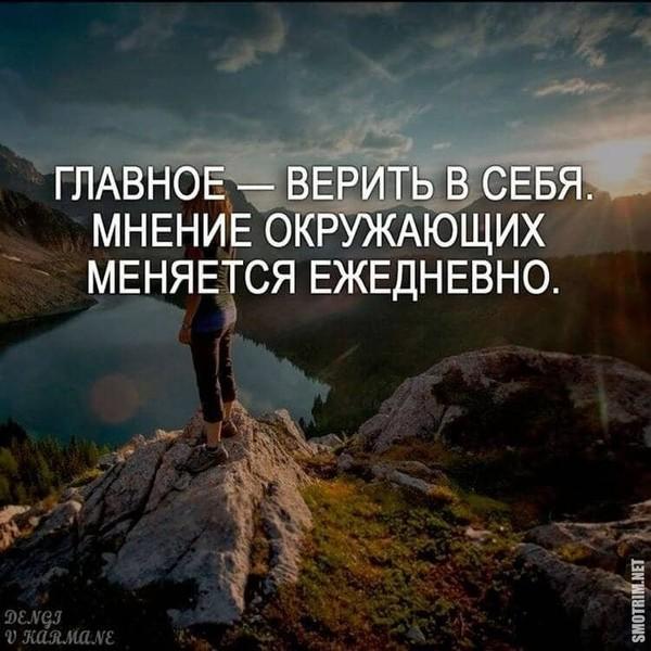 Какая цитата или фраза тебя вдохновляет
