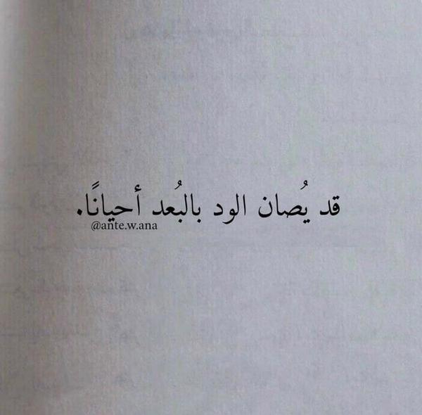 احيانا