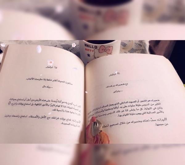 من أخفى عن الناس همه متوكلا على مولاه كفاه الله كل ما أهمه ثم أرضاه  جمعه مباركه