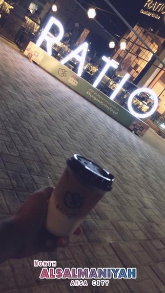 صوره قهوه من تصويرك