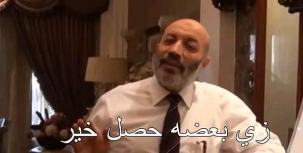 اسمك اي  فاطمه  يا فاطنه  يا بطه  يا فاطنه يا بطه بصوت احمد السقا