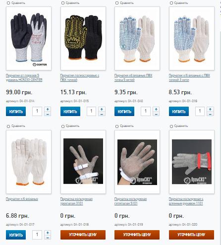 Рекомендованные перчатки при высокой степени истирания