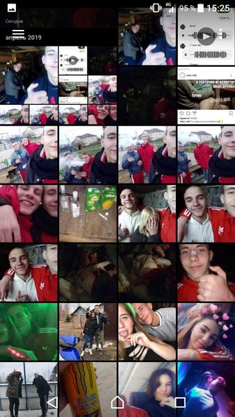 Покажи скрин своих фото в телефоне