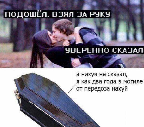 Как можно с тобой погулять