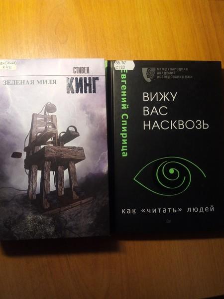 А какие именно книги