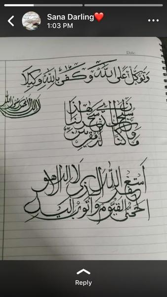 Jummah mubarak  Stay blessed  Remember everyone in your prayers