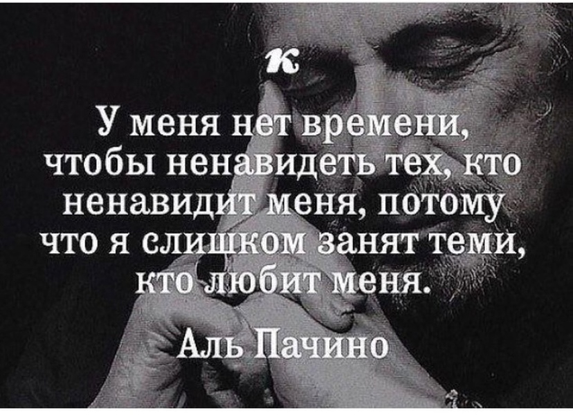 Ustunde Menali Sozler Olan Shekil Paylash Eng Rus Turk Az Ferg Yoxdu Ask Fm Okushh