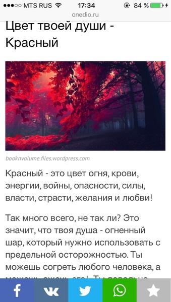 Какого цвета твоя душа httponediorunewskakogocvetatvoyadusha14298