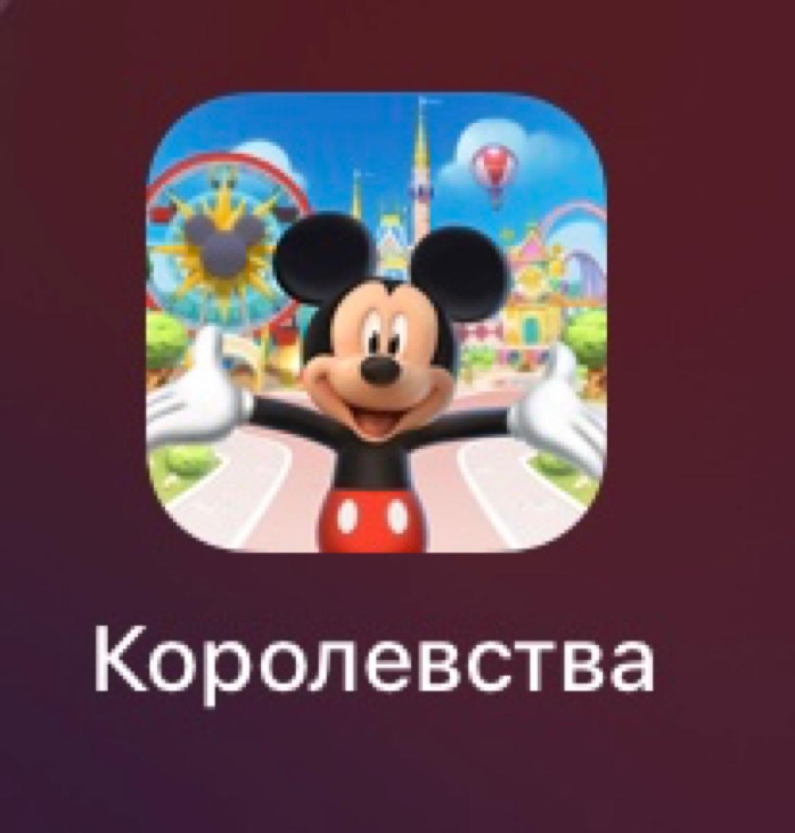 Какая твоя любимая игра на телефоне