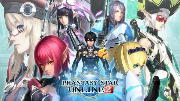 Hay alguna probabilidad de que Phantasy Star Online 2 salga para PS4 en