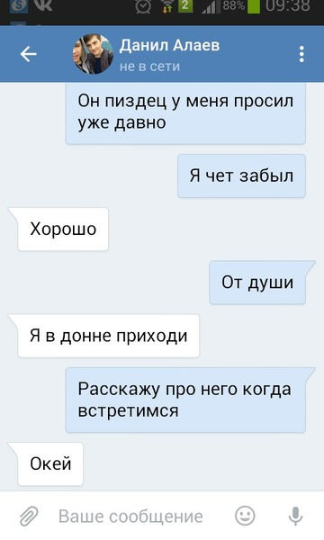 Алаев
