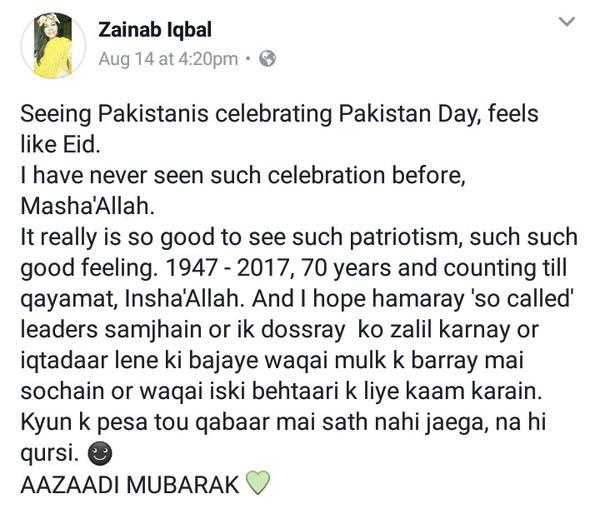 Happy 70 years of Aazadi