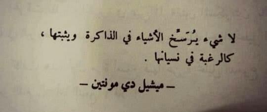 مـــساحـــه