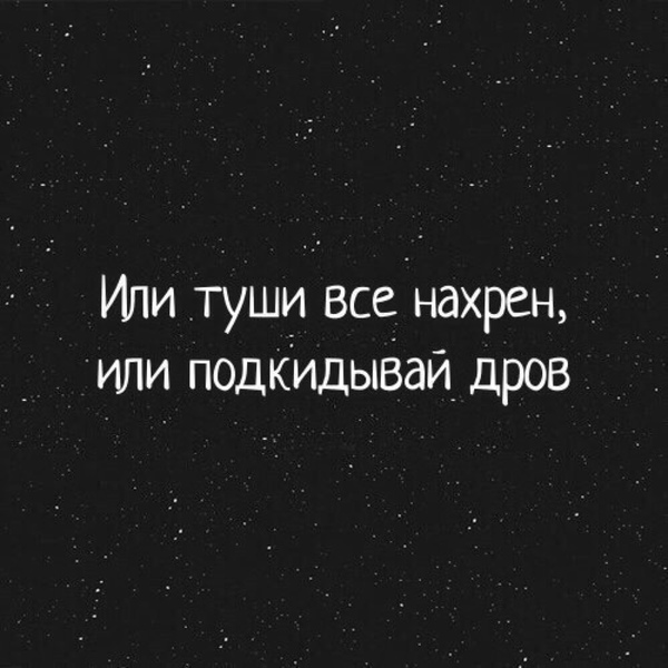 Цитатку