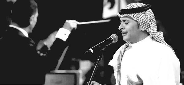 غنالك عبدالمجيد حبك لو ينتهي أرجع احبك من جديد