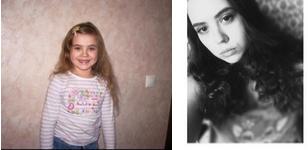 Фотку с детства rp