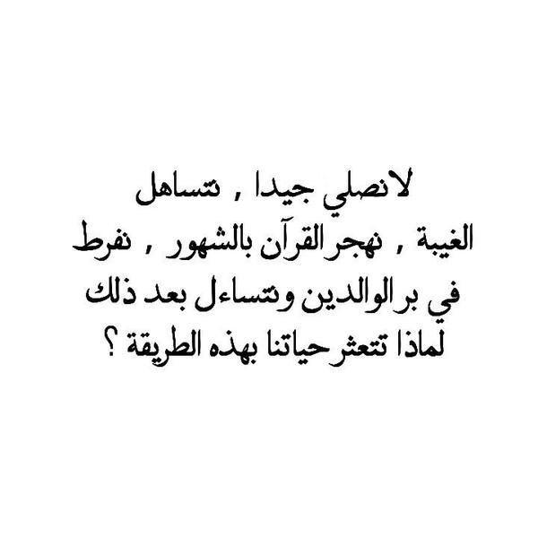 مـسـآحـهہ لـطـيـفـهـہ