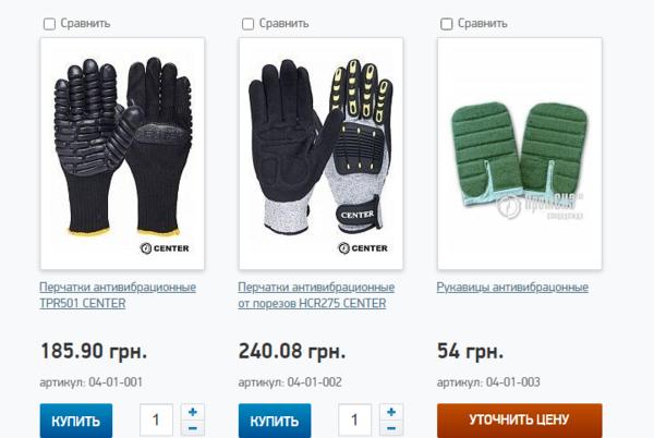 Какие перчатки рекомендовано одевать для работы на перфораторах