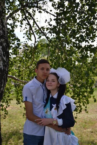 Го фото с девушкойпарнем