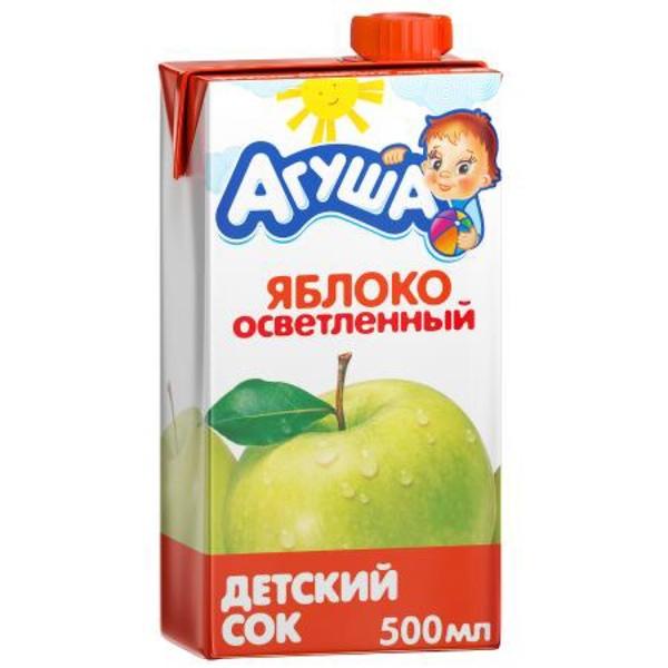 Твой выбор сок или йогурт