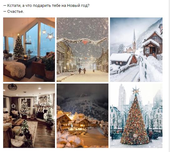 Твоё любимое время года