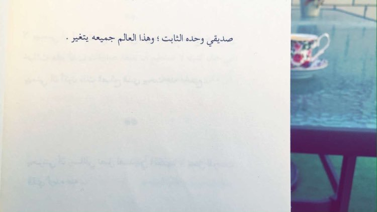 كلام جميل لصديقه Ask Fm Fouadkst