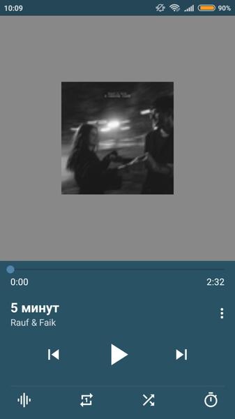Какую песню ты часто слушаешь последнее время