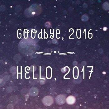С новым годом Счастья здоровья улыбок и исполнения желаний разошли всем кому