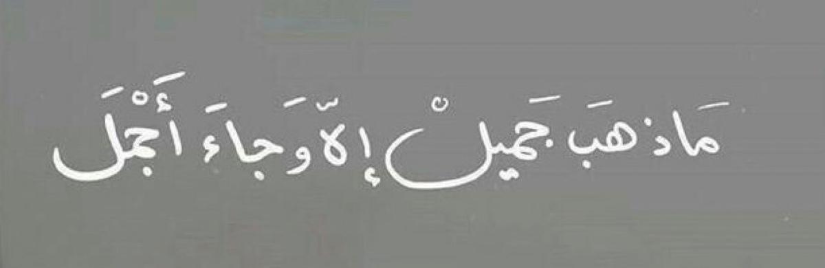 مـساحــه