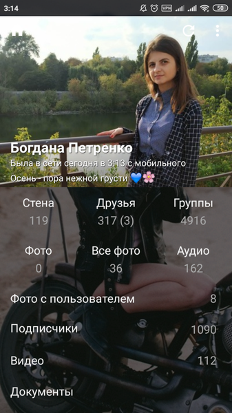 Post the last screenshot you took