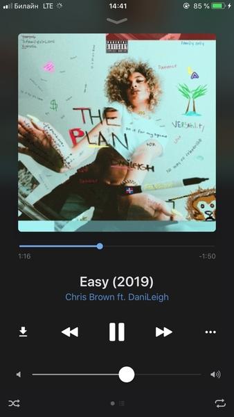 У тебя играет в эту минуту какая то песня Есл ида то какая Если нет какую ты