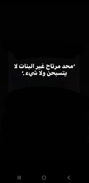 مـلـآحظہ