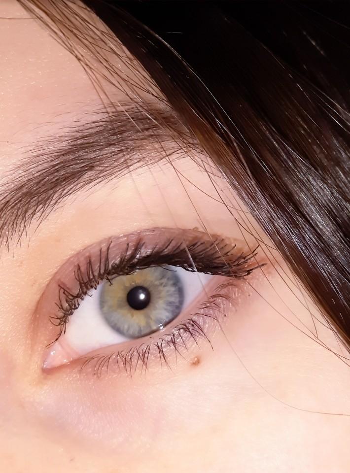 Какой цвет глаз у тебя