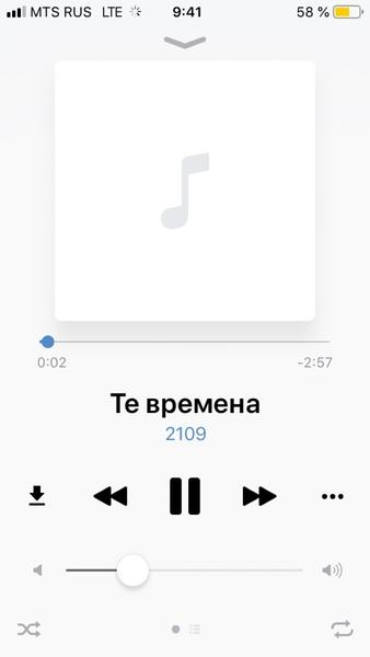 Какая песня у тебя вызывает ностальгию