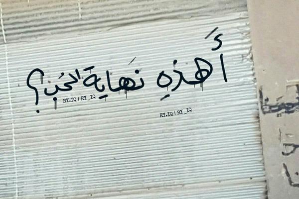 منوء عيونه محمره بس بعده يحارب ضد النوم ههه  المهم اذا نايمن عود فد مساحه من